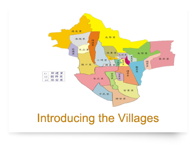 Introducing the Villages